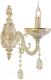 Бра Arte Lamp Dubai A5335AP-1WG -