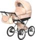 Детская универсальная коляска Riko Blanca 2 в 1 (30) -