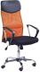Кресло офисное Halmar Vire (оранжевый) -
