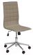 Кресло офисное Halmar Tirol (бежевый) -