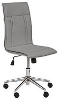 Кресло офисное Halmar Porto (серый) -
