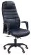 Кресло офисное Halmar Parker (черный) -