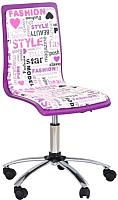 Кресло офисное Halmar Fun 7 (фиолетовый) -