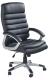 Кресло офисное Halmar Reginald -
