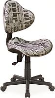 Кресло офисное Signal Q-G2 (текст) -