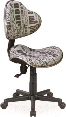 Кресло офисное Signal Q-G2 (текст)