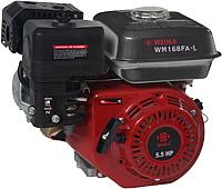 Двигатель бензиновый Weima WM168FA (S shaft) -
