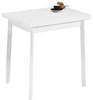 Обеденный стол Halmar Enter (белый) -