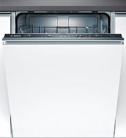 Посудомоечная машина Bosch SMV24AX00R -