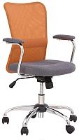 Кресло офисное Halmar Andy (серый/оранжевый) -