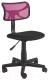 Кресло офисное Signal Q-014 (розово-черный) -