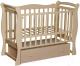 Детская кроватка Антел Северянка-1 (слоновая кость) -