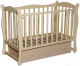Детская кроватка Антел Северянка-2 (слоновая кость) -