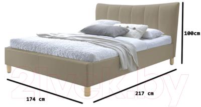 Двуспальная кровать Halmar Sandy (бежевый)