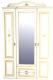 Шкаф Мебель-Неман Роза МН-306-03П (белый полуглянец/золотая патина) -