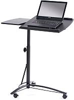 Приставной стол Halmar B14 (черный) -