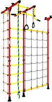 Детский спортивный комплекс Romana R3 ДСКМ-3-8.06.Т.490.01-65 (красный/желтый) -