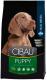 Корм для собак Farmina Cibau Puppy Maxi (2.5кг) -