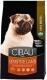 Корм для собак Farmina Cibau Sensitive Lamb Mini (0.8кг) -