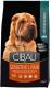 Корм для собак Farmina Cibau Sensitive Lamb Medium & Maxi (2.5кг) -