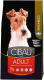 Корм для собак Farmina Cibau Adult Mini (0.8кг) -