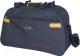 Сумка/рюкзак/чемодан Globtroter 84057 -