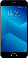 Смартфон Meizu M5 Note 16Gb (серый) -