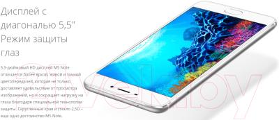 Смартфон Meizu M5 Note 16Gb (серый)
