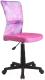 Кресло офисное Halmar Dingo (розовый) -