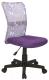 Кресло офисное Halmar Dingo (фиолетовый) -