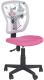 Кресло офисное Halmar Jump (розовый) -