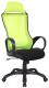 Кресло офисное Halmar Posejdon -