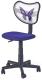 Кресло офисное Halmar Wing (бело-фиолетовый) -