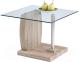 Журнальный столик Halmar Susan (дуб сонома) -