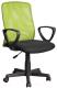 Кресло офисное Halmar Alex (черно-зеленый) -