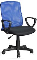 Кресло офисное Halmar Alex (черно-синий) -