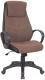 Кресло офисное Halmar Amigo (коричневый) -