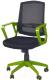 Кресло офисное Halmar Ascot (черно-зеленый) -