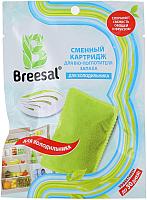 Картридж для поглотителя запаха Breesal В/8002 (80г) -