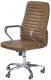 Кресло офисное Halmar Atom (коричневый) -