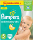 Подгузники Pampers Active Baby-Dry 5 Junior (126шт) -