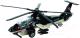 Детская игрушка Технопарк Вертолет CT12-465  -