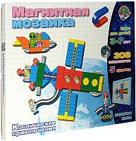 Развивающая игрушка Десятое королевство Космические приключения / 01532 -