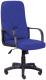 Кресло офисное Белс Manager (С-14) -