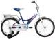 Детский велосипед Forward Altair City Boy 2017 (18, белый/синий) -
