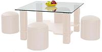 Журнальный столик Halmar Megan с пуфами (кремовый) -