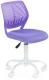 Кресло офисное Halmar Bali 2 (фиолетовый) -