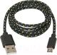 Кабель USB Defender USB08-03T / 87474 (1м) -