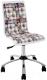 Кресло офисное Halmar Fun 13 (белый) -
