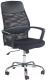 Кресло офисное Halmar Carbon (черный) -